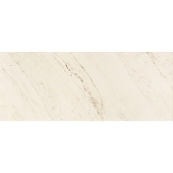 Larda white 748x298