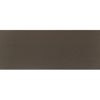 Elementary brown 748x298
